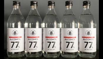 老舗酒蔵・笹一酒造株式会社(山梨県大月市)の高濃度エタノール製品「笹一アルコール77」