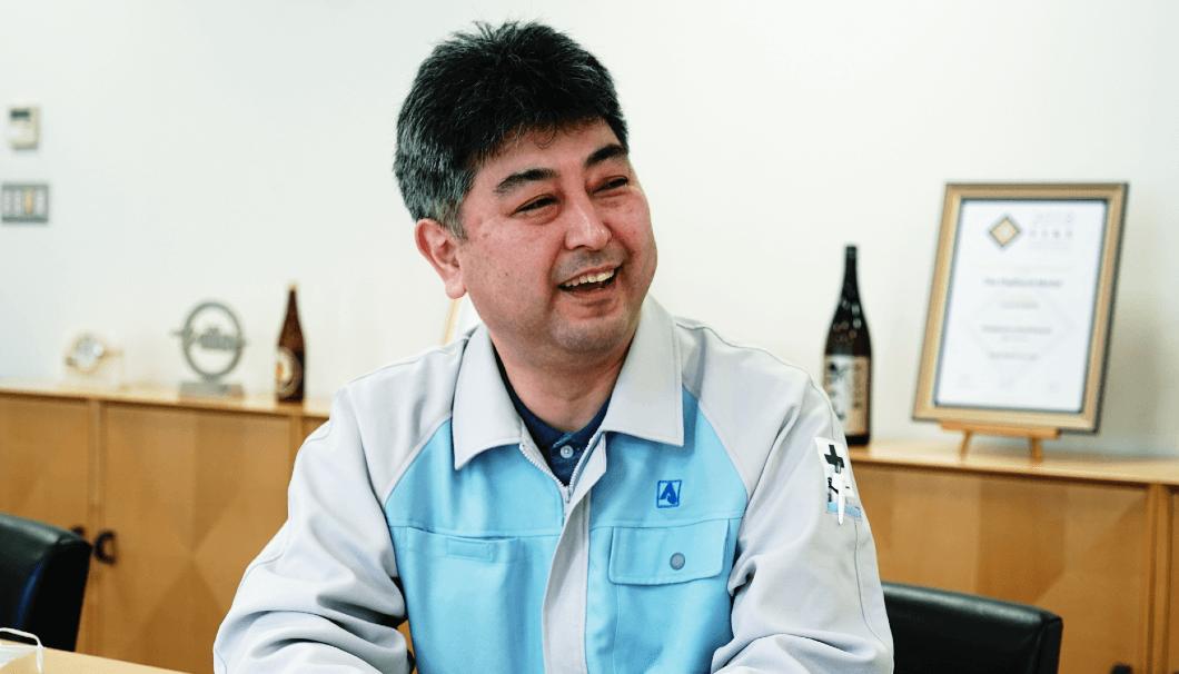 朝日酒造 製造部部長 安澤義彦さん