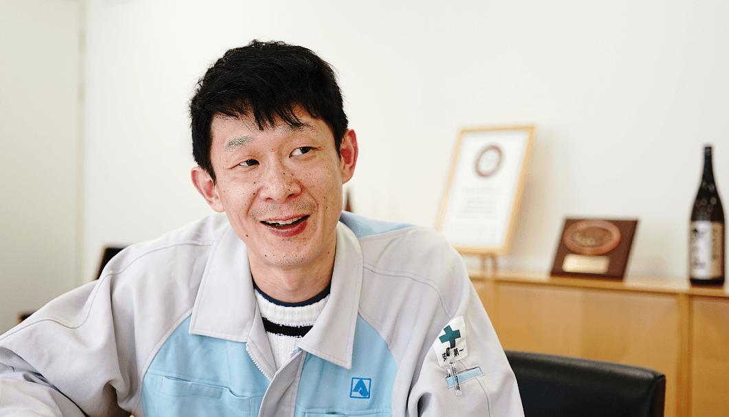 朝日酒造 品質保証部 生産管理課 広川豊和さん
