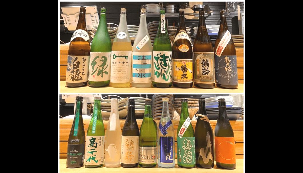 「あがの割烹 千原六助」の日本酒ラインナップ