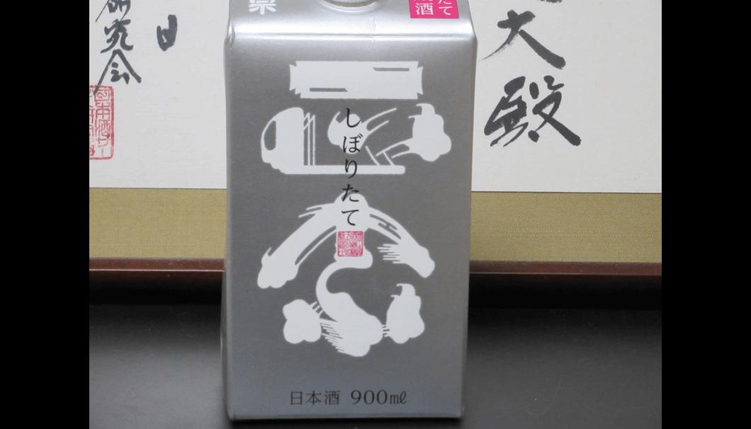 菊正宗銀パック