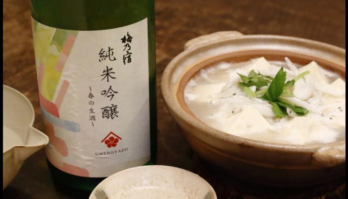 白魚と豆腐の小鍋立て