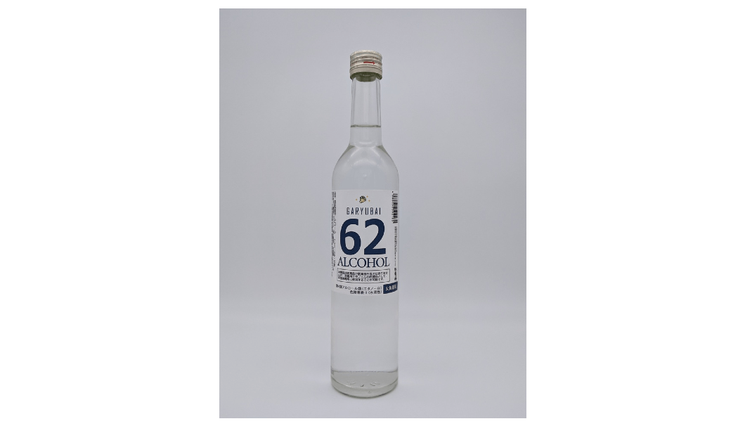 臥龍梅62