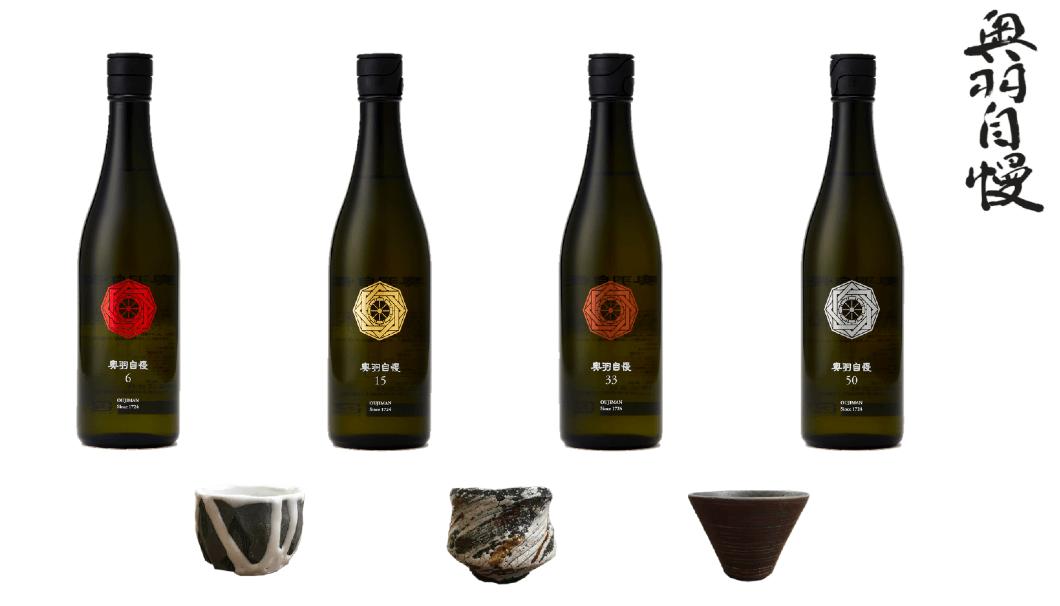 日本酒「奥羽自慢」の新商品とオリジナル陶器のセット販
