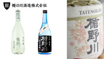 楯の川酒造株式会社 Makuake限定商品