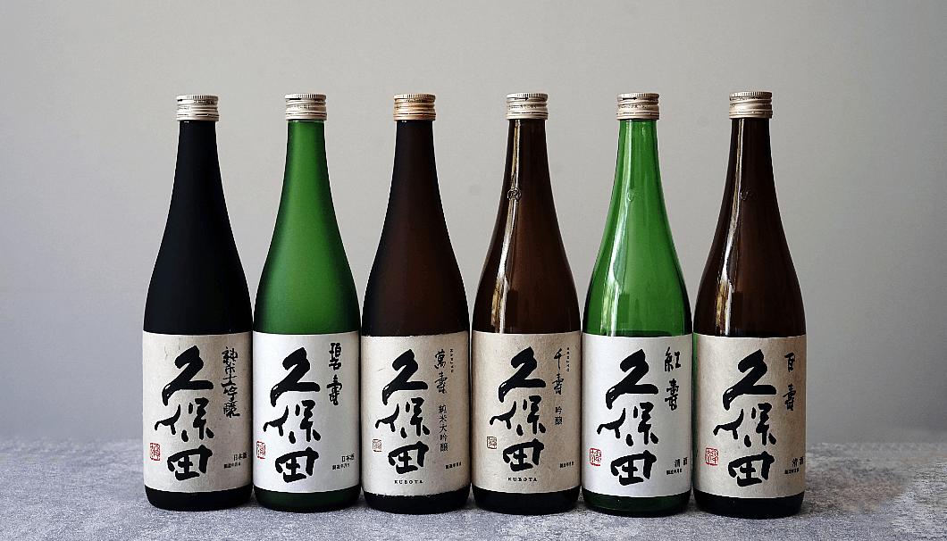 「久保田」の商品ラインナップ