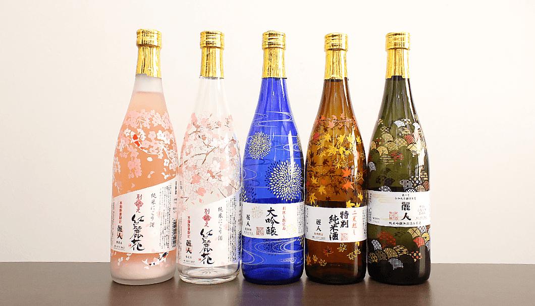 「衣玻璃」が使われている麗人酒造の限定酒