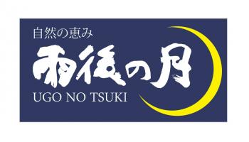「雨後の月」のロゴ
