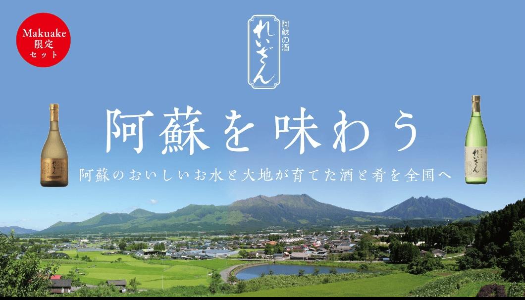オンライン日本酒市 山村酒造合名会社