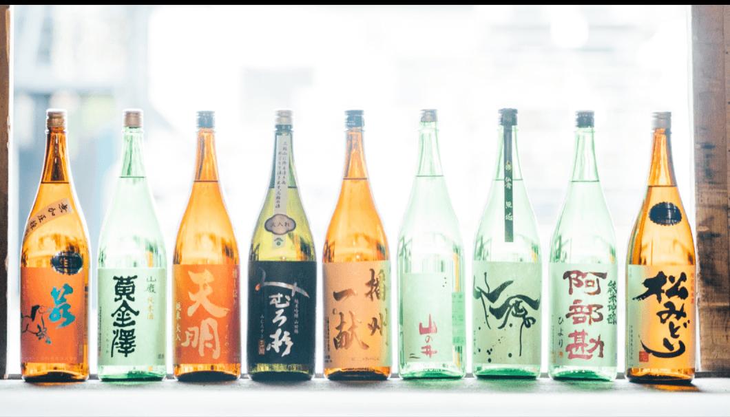 オンライン日本酒市 「若手の夜明け」によるプロジェクト、酒蔵9蔵のお酒をアッサンブラージュ(ブレンド)した日本酒