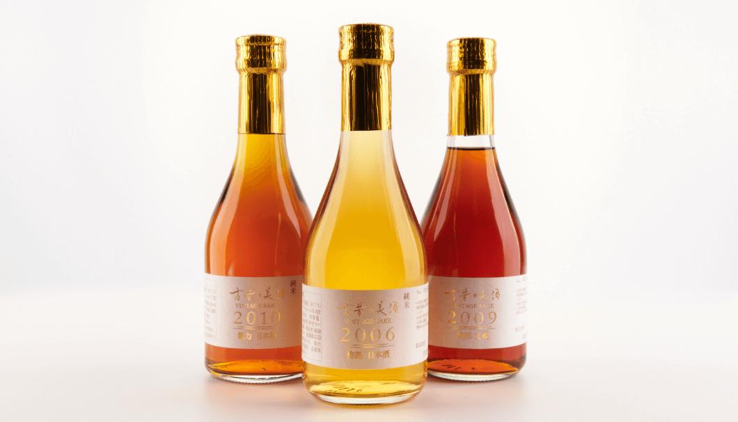 """『古昔の美酒(いにしえのびしゅ)』 """"夏""""をテーマにした爽やかな味わいの銘柄3本を1セットにした新ギフト商品3種「雅(みやび)」「天(てん)」「蒼(そう)」"""
