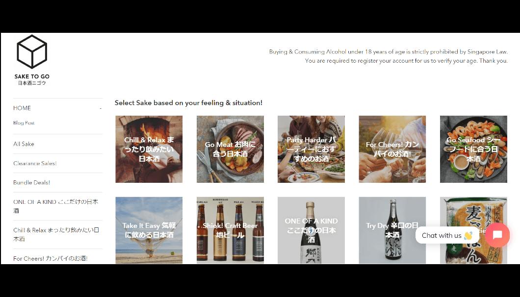 シンガポールで展開中のオンライン日本酒デリバリー〈SAKE TO GO〉