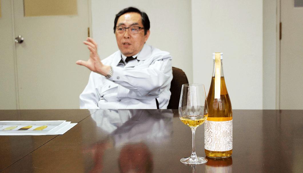 秋田酒類製造 生産本部長の古木吉孝さん