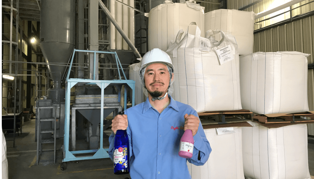 OZEKI SAKE (U.S.A.), INC. 小竹学さん