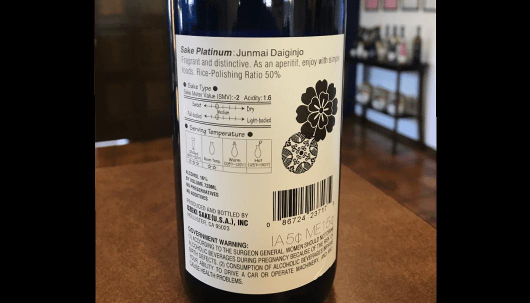 現地醸造の商品裏ラベル