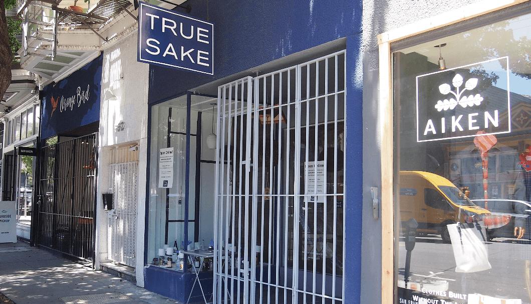 True Sakeの外観