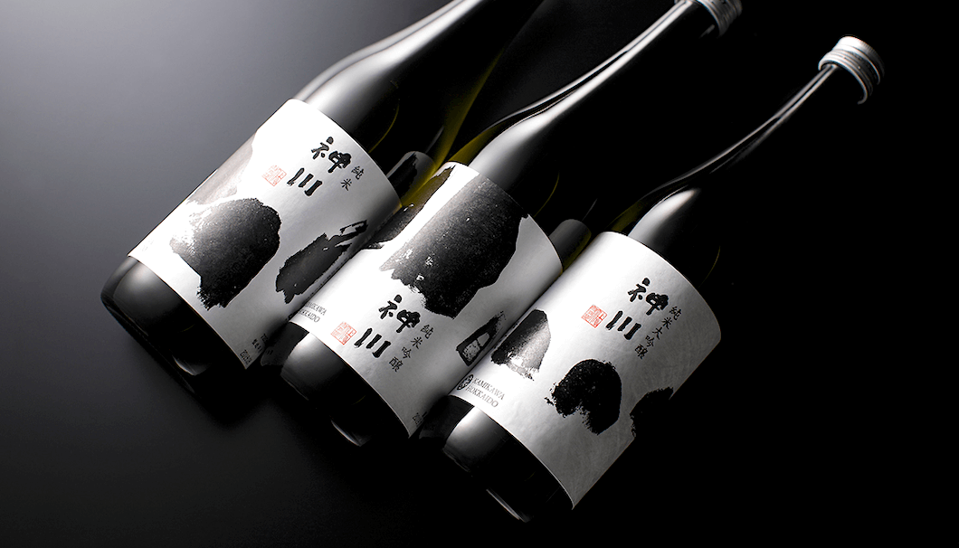 上川地区限定で発売している「神川」純米大吟醸