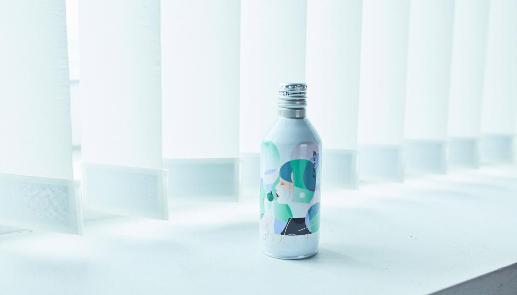 リカー・イノベーション株式会社(東京都足立区)のすだち酒スパークリング「あわす」