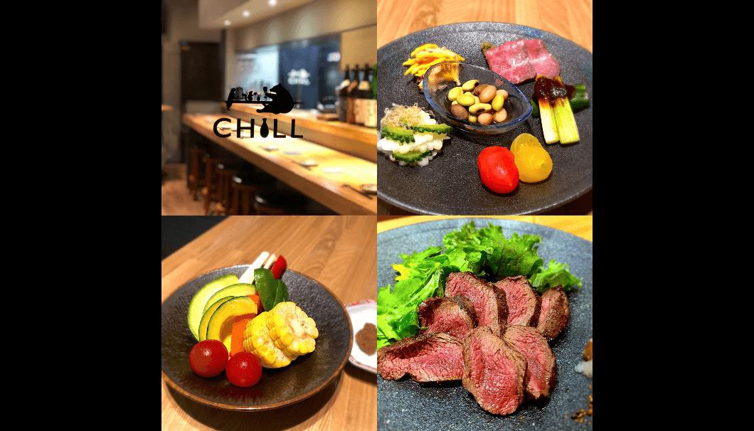 小皿料理と醸造酒を提供する「CHILL kagurazaka」東京・神楽坂
