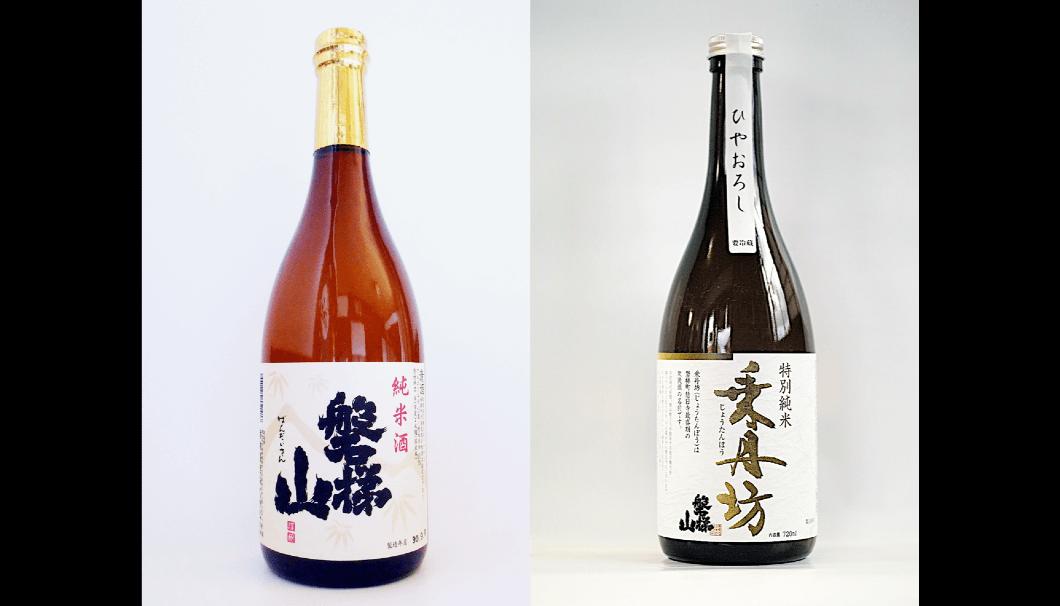 磐梯山 純米酒 米の旨みを生かしたコクのあるタイプのお酒。おだやかで落ち着いた香りは米麹由来のもの。脂の多い料理(肉料理等)などと相性が良いのも特徴で、冷酒よりも、常温やぬるめのお燗にすると、酒の旨味が引き立ちます。 乗丹坊 特別純米ひやおろし 会津の仏教文化発祥の地である「恵日寺」の宗徒頭の名を冠した、特別純米酒。会津産五百万石を58%まで精米。秀峰磐梯山の清冽な伏流水と、福島県で開発された「うつくしま煌酵母」を使用し、春から夏にかけて貯蔵タンクでゆっくり熟成されたものを火入れせずそのまま生詰めした「ひやおろし」。