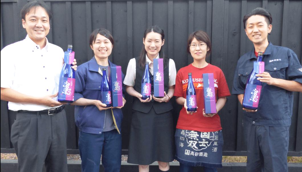髙砂酒造株式会社(北海道旭川市)の蔵の若手社員が企画から製造を行うプロジェクト「若蔵KURA Challenge」のメンバー