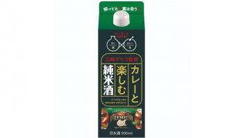 大関株式会社(兵庫県西宮市)の新商品、「カレー」と相性抜群の日本酒「カレーと楽しむ純米酒」