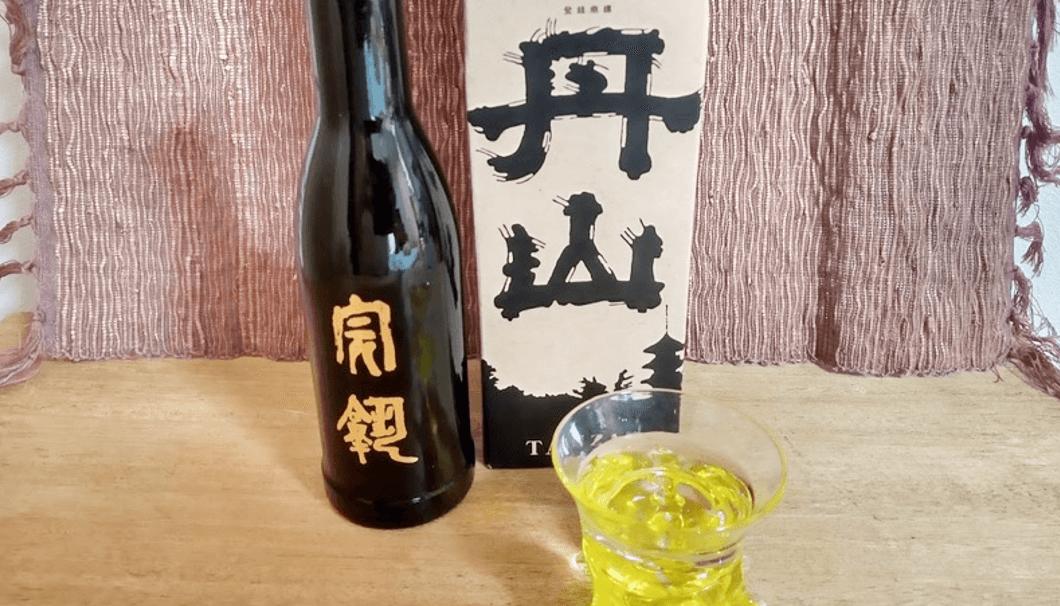 丹山酒造「丹山 完熟」
