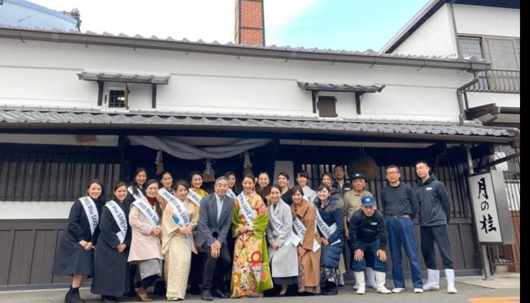 京都・月の桂酒造訪問