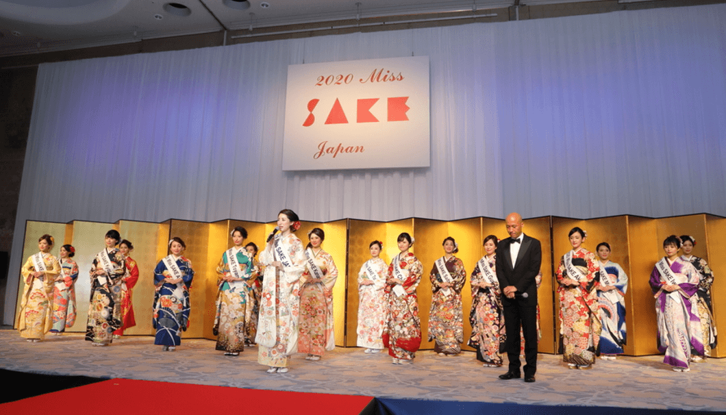 2019 Miss SAKE Japanの春田さんと一般社団法人ミス日本酒の愛葉代表