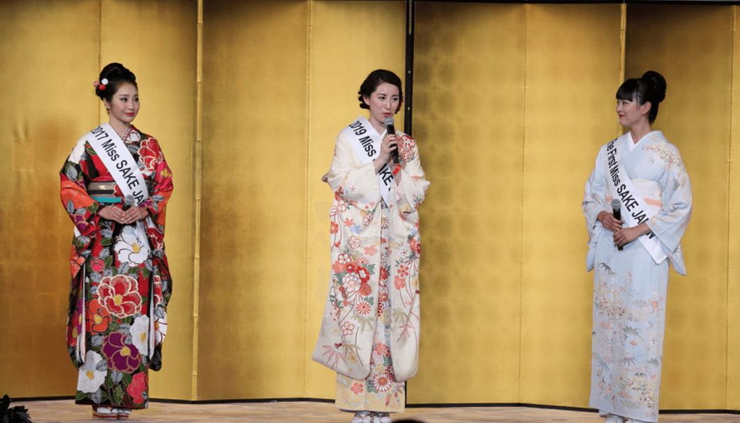2017 Miss SAKE Japanの田中さん、2019 Miss SAKE Japan の春田さん、初代Miss SAKEの森田さん
