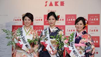 2020 Miss SAKE Japan