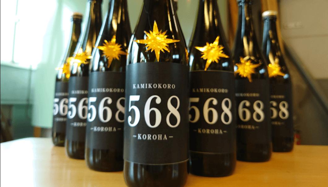 嘉美心酒造株式会社(岡山県浅口市)の「568(ころは)」