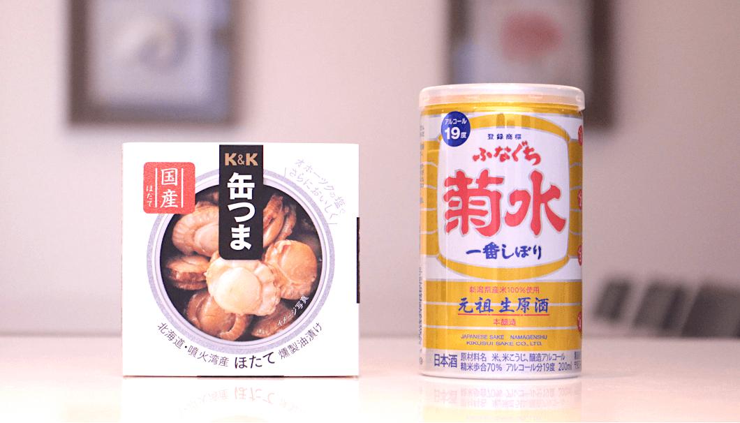 缶つま 北海道・噴火湾産 ほたて燻製油漬
