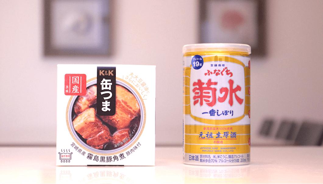 缶つま 宮崎県産 霧島黒豚角煮