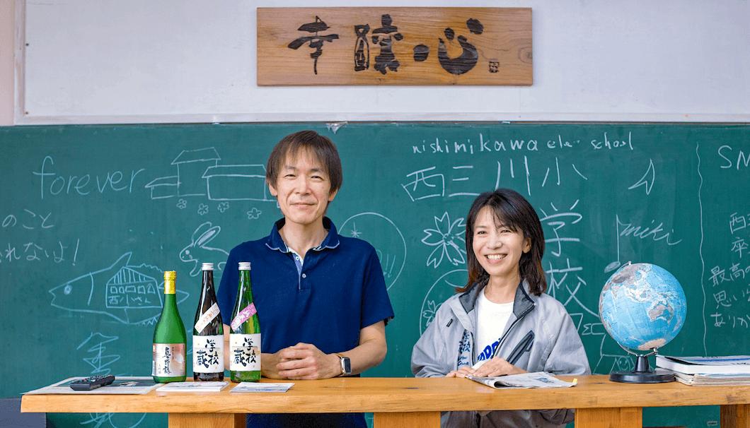 平島健さんと尾畑留美子さん