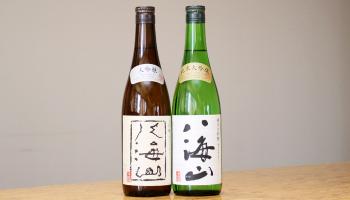 八海醸造の「大吟醸 八海山」と「純米大吟醸 八海山」