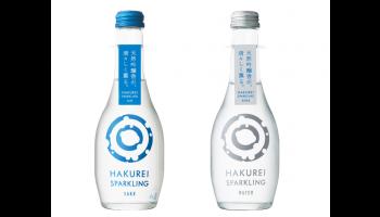 ナチュラルスパークリングウォーター「HAKUREI SPARKLING WATER」と発泡性リキュール「HAKUREI SPARKLING SAKE」