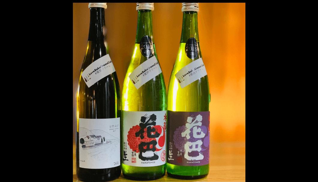 『清酒・花巴』美吉野醸造 橋本杜氏を囲む酒の会