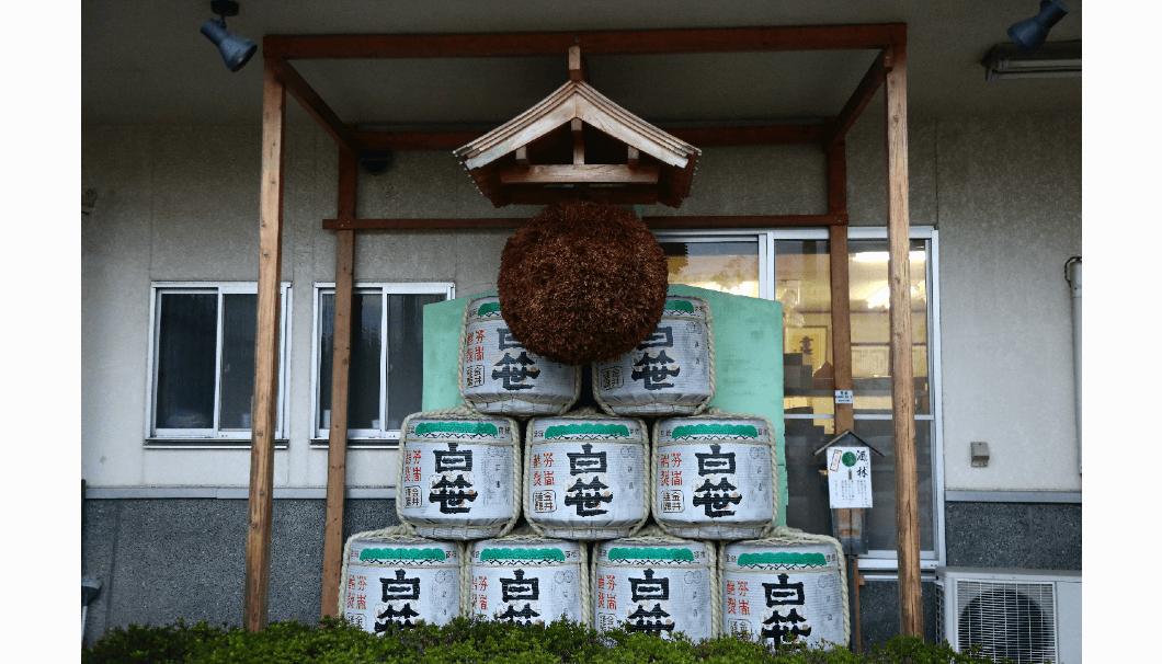 小田急電鉄まなたび