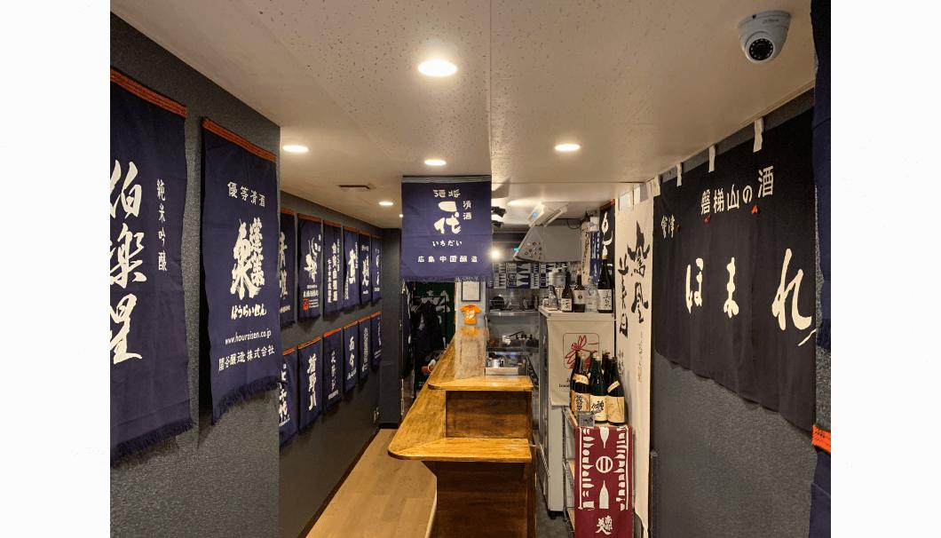 立ち飲み日本酒居酒屋5坪