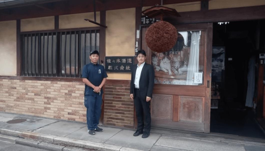 田中豊人杜氏と佐々木晃社長