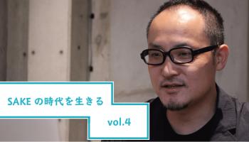 アイディーテンジャパン株式会社 澤田且成さん