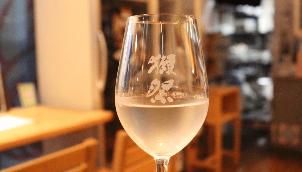 獺祭グラス