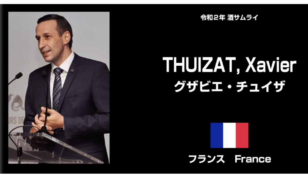 Thuizat Xavier