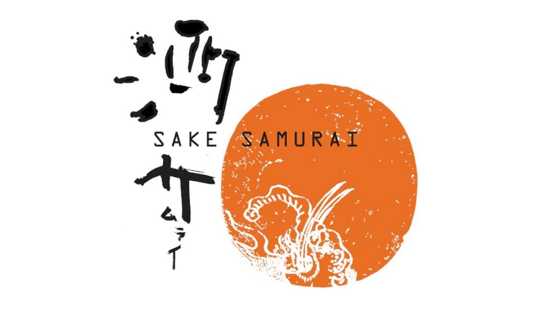 酒サムライのロゴ