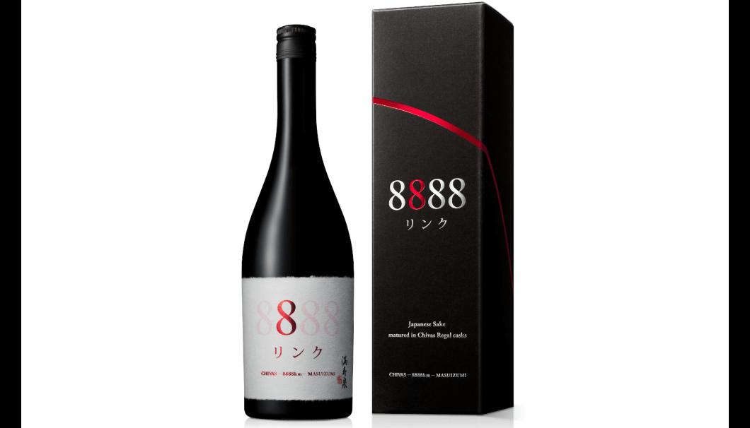 スコッチウイスキー樽熟成の日本酒「リンク 8888」の2020年生産の新酒「Batch No.3」