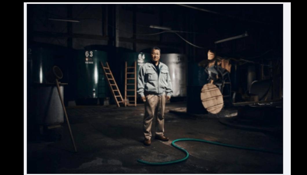 磐梯町の蔵元とのオンライン交流会 第3回 磐梯酒造