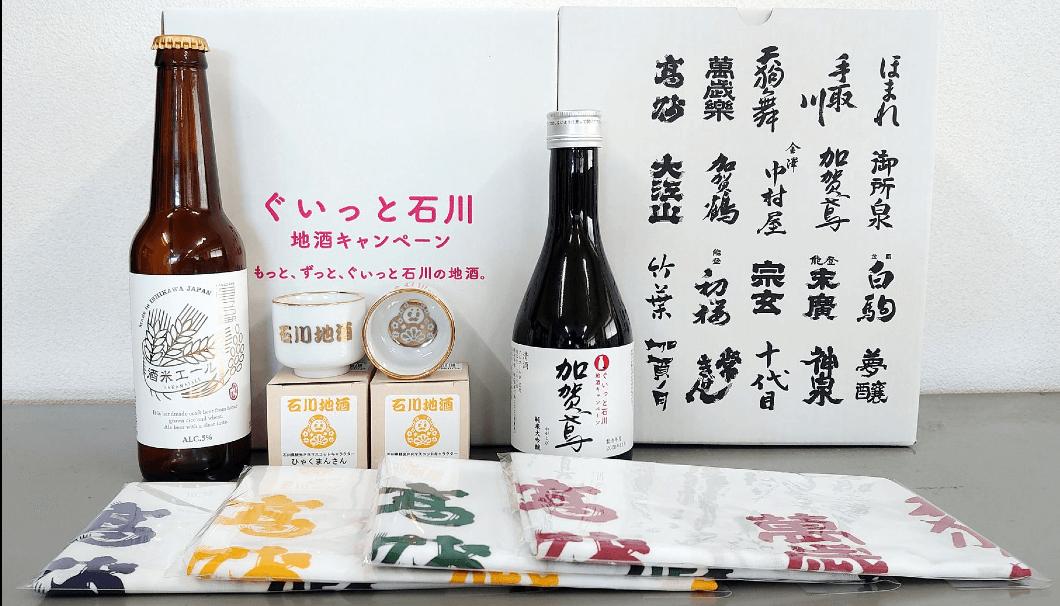 ぐいっと石川 地酒キャンペーン