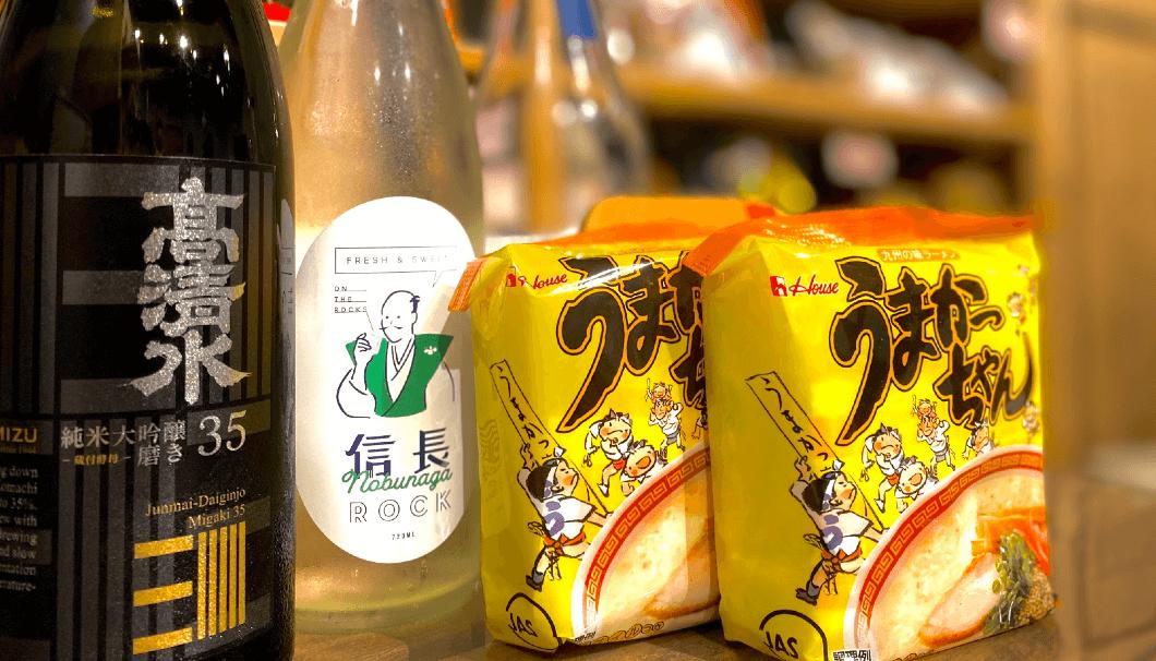 高清水 蔵付き酵母仕込み 純米大吟醸 磨き35とうまかっちゃん