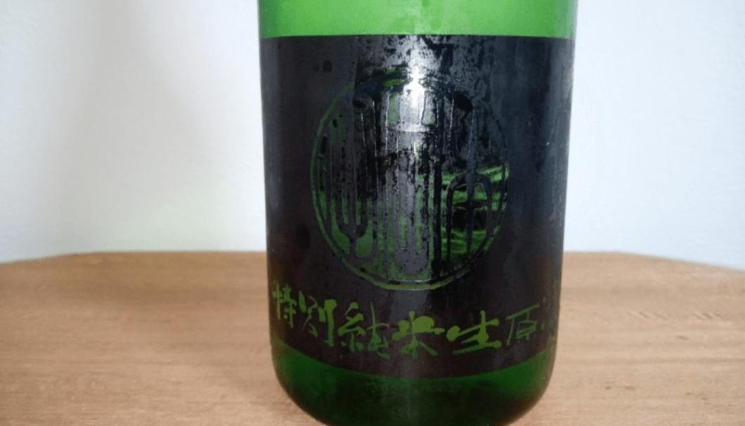 特別純米原酒